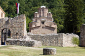 The orthodox monastery Ravanica in Serbia — Stock Photo