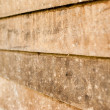 Horizontal plank texture — Stock Photo