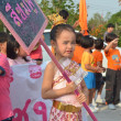 Nakhon nayok ,thailand sport day kids school ,Feb 2012 — Foto de Stock