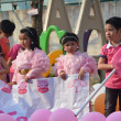 Nakhon nayok ,thailand sport day kids school ,Feb 2012 — Stock Photo
