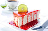 Pedazo de pastel — Foto de Stock