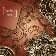 Vector floral decorative background. Template frame design for card with place for your text. — Векторная иллюстрация