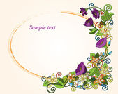 Vector floral card, hand drawn retro flowers and leaves. Horizontal format. — Vector de stock