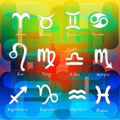 Set astrologische dierenriem symbolen. horoscoop tekenen, kleurrijke achtergrond. — Stockvector