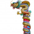 Dragon statue isolated with clipping path. — Stock Photo