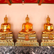 Stock Photo: Buddhin Wat Pho Temple sequential nicely in Bangkok, Thailand.