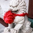 Stock Photo: Chinese lion statue.