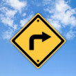 Turn right traffic sign on beautiful sky background. — Stock Photo