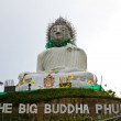 Stock Photo: Biggest white holy Buddhat Phuket, Thailand.