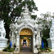 Gate of temple at Wat Phra Singh,Chiangrai province of Thailand. — Stock Photo #27665807