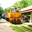 State Railway of Thailand. — Stock Photo #27701319