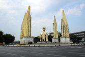 Democracy monument in Bangkok, Thailand. — Stock Photo