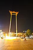 Giant Swing in Bangkok ,Thailand. — Stock Photo
