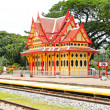 Royal pavilion at hua hin railway station, Prachuap Khiri Khan, — Stock Photo #30266077