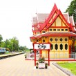 Royal pavilion at hua hin railway station, Prachuap Khiri Khan, — Stock Photo #30266295
