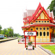 Stock Photo: Royal pavilion at huhin railway station, Prachuap Khiri Khan,