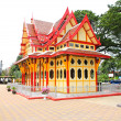 Royal pavilion at hua hin railway station, Prachuap Khiri Khan, — Stock Photo