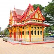 Royal pavilion at hua hin railway station, Prachuap Khiri Khan, — Stock Photo #30266547