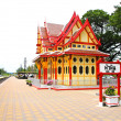 Royal pavilion at hua hin railway station, Prachuap Khiri Khan, — Stock Photo #30266663