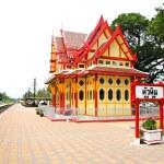 Royal pavilion at hua hin railway station, Prachuap Khiri Khan, — Stock Photo