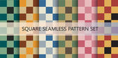 Squares seamless pattern. Vector set. — Stock Vector