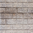 Brick imitation texture — Stock Photo
