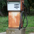 Stock Photo: Old gasoline station