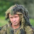 Ghillie suit — Stock Photo