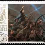 Soviet stamp 1987 5k — Stock Photo #29882663