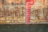 Plimsol Line or load line 2 — Stock Photo