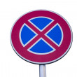 Traffic sign for no stopping and parking 2 — Stock Photo #39298367