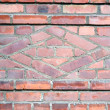 Brick wall with frame — Stock Photo