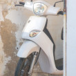 Stock Photo: White Scooter