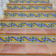 Stock Photo: Staircase with pattern
