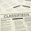 Career news on classifieds ads, search jobs — Stock Photo #49898553