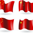 Vector de stock : 4 Flags of China