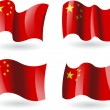 Stockvector : 4 Flags of China