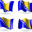Stock Vector: 4 Flags of Bosniand Herzegovina