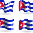 Stock Vector: 4 Flags of Cuba
