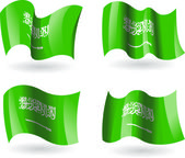 4 Flags of Saudi Arabia — Stock Vector