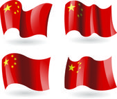 4 Flags of China — Stock Vector