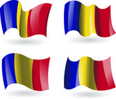 4 Flags of Romania — Stock Vector
