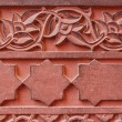 Carved ornament, architecture detail of the Red Fort. Agra, Indi — Stock Photo