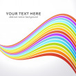 Abstract wavy rainbow background. — Stock Vector #27975633