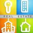 Real estate applique background. Vector illustration. — Stock Vector #28235915