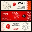 Chinese New Year of the Horse banners set. Vector illustration — Stock Vector
