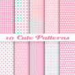 Cute different vector seamless patterns (tiling). Pink color — Stock Vector