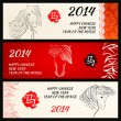 Chinese New Year of the Horse banners set. Vector — Stock Vector