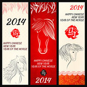Chinese New Year of the Horse banners set. Vector — Vettoriale Stock