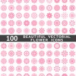 Beautiful abstract flower icons. Vector illustration — Grafika wektorowa